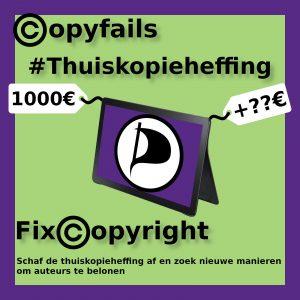 Copyfails Thuiskopieheffing